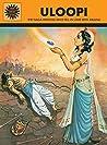 Uloopi (Amar Chitra Katha)
