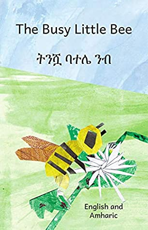 The Busy Little Bee: In English and Amharic