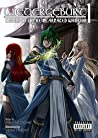 WIEDERGEBURT: Legend of the Reincarnated Warrior 1 (Wiedergeburt, #1)