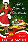 All I Want for Christmas is Wicked (Paranormal in Manhattan, #21)