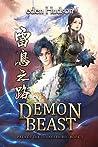 Demon Beast (Path of the Thunderbird Book 3)