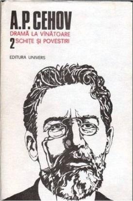 Drama la vanatoare, Schite si povestiri [1884 - 1885]