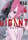 Gigant, tomo 4 (Gigant, #4)