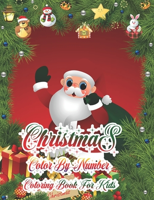 FREE Printable Christmas Color by Number Pages - Merry Games | Christmas  color by number, Printable christmas coloring pages, Merry christmas  coloring pages | 400x309