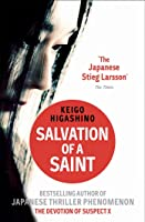 Salvation of a Saint (Detective Galileo, #2)