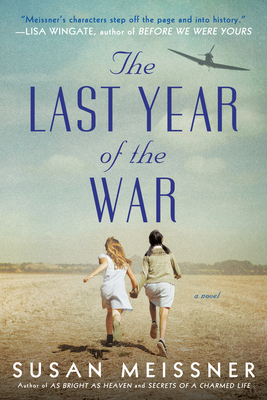 The Last Year of the WarbySusan Meissner