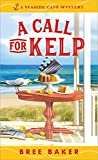 A Call for Kelp (Seaside Café Mysteries Book 4)