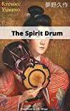 The Spirit Drum