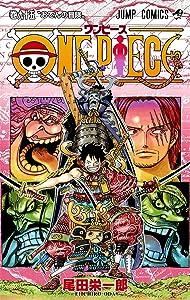 ONE PIECE 95 (One Piece, #95)