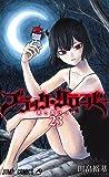 ブラッククローバー 23 [Burakku Kurōbā 23] (Black Clover, #23)