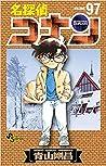 Detective Conan Vol.97