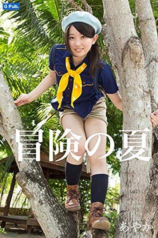 Ayaka Kasuga
