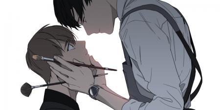 사랑하는 소년 [Lover Boy]