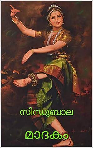 erotic malayalam stories Kerala