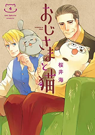 おじさまと猫 4 [Ojisama to Neko 4] (A Man and His Cat, #4)