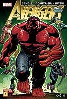 The Avengers Μερος Α
