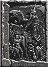 Čuvari zlatnog runa #3 - zbirka priča o Zviždu i Homolju