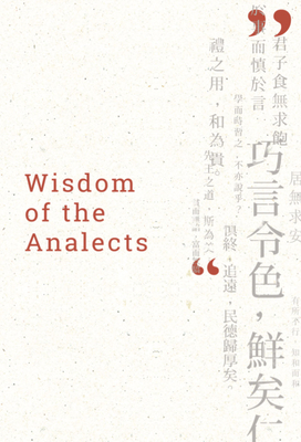 Wisdom of Analects