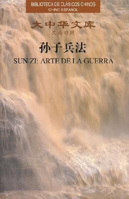 Sunzi: Arte De La Guerra - Biblioteca De Clasicos Chinos Chino-Espanol (Chinese and Spanish Edition)