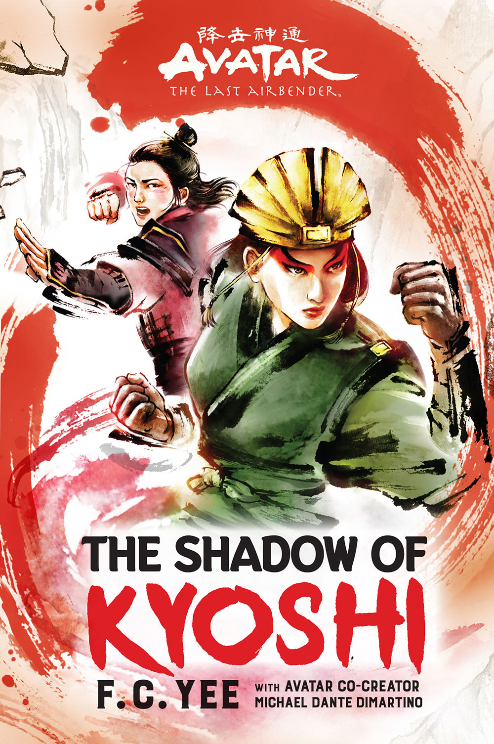 The Shadow of Kyoshi (The Kyoshi Novels #2) by F.C. Yee