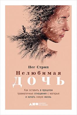 daughter detox pdf free download