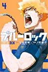 ブルーロック 4 (Blue Lock, #4)
