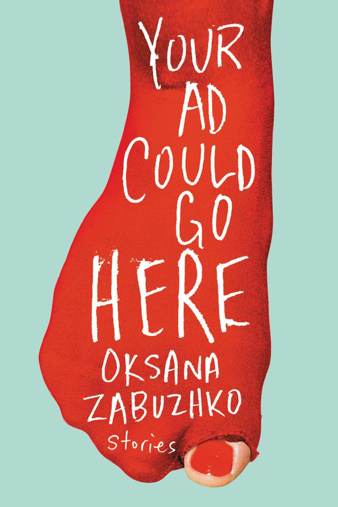 Your Ad Could Go Here  Stories - Oksana Zabuzhko
