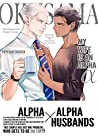 My Wife is an Alpha (Yaoi Manga) Vol. 1