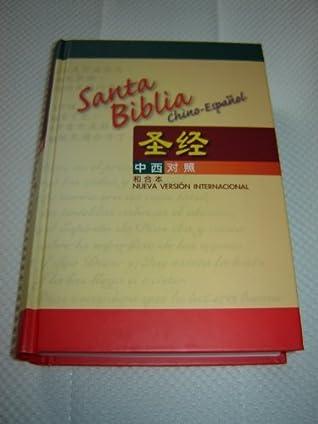 Chinese - Spanish Bilingual Holy Bible / Santa Biblia Chino - Espanol / Nueva Version Internacional NVI - Union Version Simplified Characters / CBS5851 / Personal Size: 22.0 x 15.0 x 4.2 cm