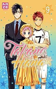 Takane & Hana, Tome 9 (Takane & Hana, #9)