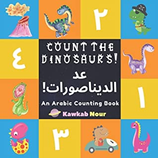 An Arabic Counting Book: Count The Dinosaurs!: A Fun Picture Puzzle Language Book For Children, Toddlers & Kids Ages 3 - 5: Great Gift For Bilingual Parents, Arab Neighbors & Baby Showers