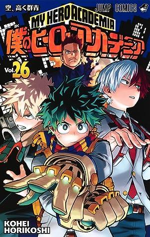 僕のヒーローアカデミア 26 [Boku no Hero Academia 26] (My Hero Academia, #26)