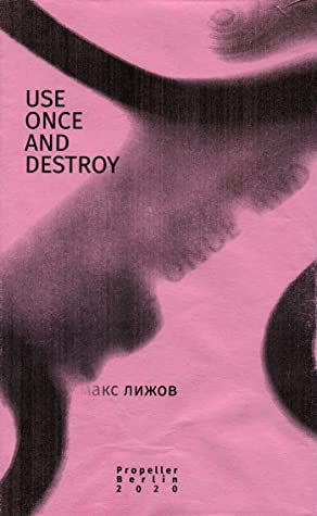 Use Once And Destroy by Макс Лижов