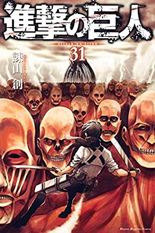 進撃の巨人 31 [Shingeki no Kyojin 31] (Attack on Titan, #31)