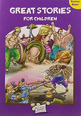 Great Stories For Children-Purple Book