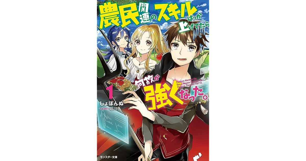 しょぼん books