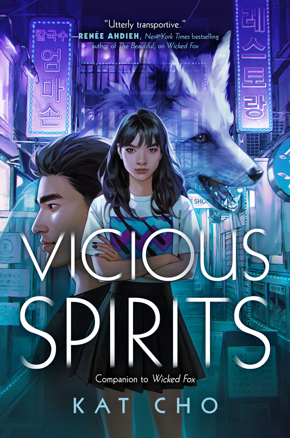 Cover for Vicious Spirits