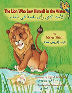 The Lion Who Saw Himself in the Water: English-Arabic Edition
