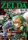 ゼルダの伝説 トワイライトプリンセス 8 [Zelda no Densetsu: Twilight Princess 8] (The Legend of Zelda: Twilight Princess, #8)