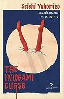 The Inugami Curse (Detective Kosuke Kindaichi, #2)