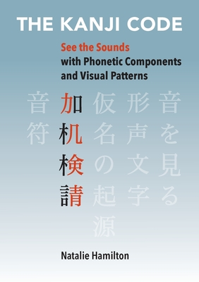 The Kanji Code: See the Sounds with Phonetic Components and Visual Patterns