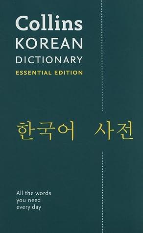 Collins Korean Essential Dictionary
