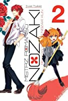 Mistrz romansu Nozaki tom 2 Mistrz romansu Nozaki, #2)