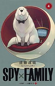 SPY×FAMILY 4 (Spy x Family, #4)