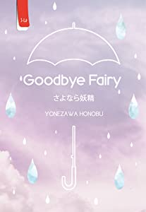Goodbye Fairy