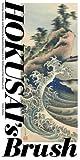 Hokusai's Brush: ...