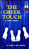 The Greek Touch