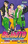 BORUTO―ボルト― 11 ―NARUTO NEXT GENERATIONS― (Boruto: Naruto Next Generations, #11)