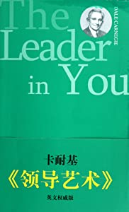 The Leader in You (How to Win Friends, Influence People and Succeed in a Changing World) by Dale Carnegie Authoritative English Edition