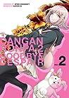 Danganronpa 2: Goodbye Despair Volume 2